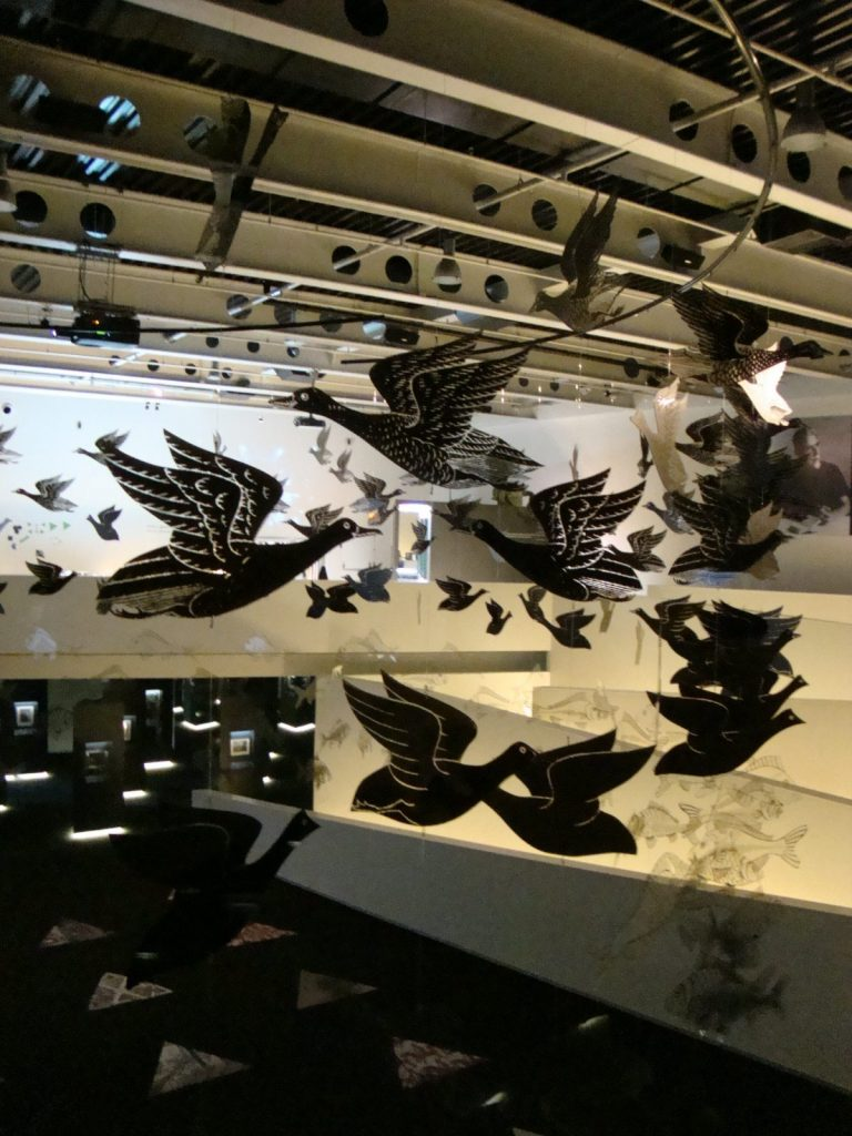 Mobile in tentoonstelling Granada